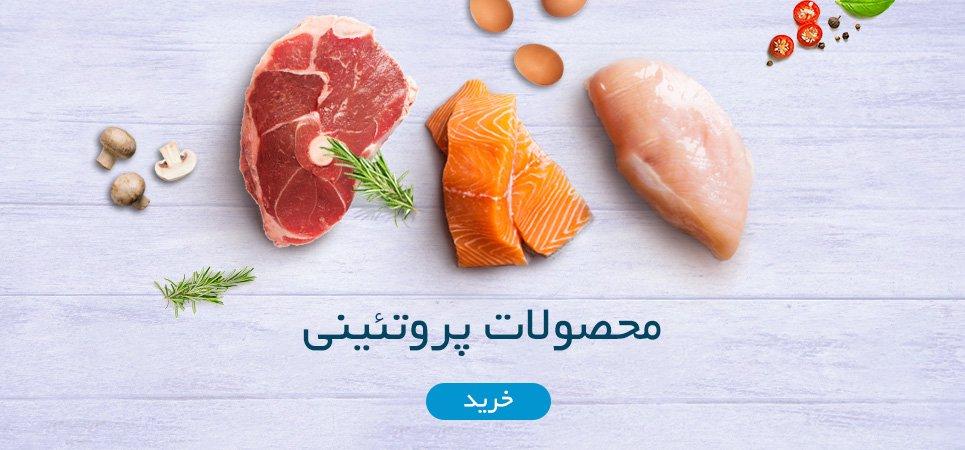محصولات پروتئینی-19هایپر