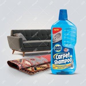 شامپو فرش و مبل