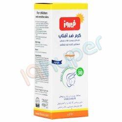 کرم ضد آفتاب کودکان و پوست های حساس فیروز 50 گرم