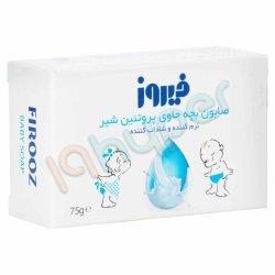 صابون بچه حاوی پروتئین شیر فیروز 75 گرم