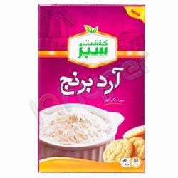 آرد برنج جدید کشت سبز 300 گرم