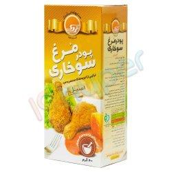 پودر مرغ سوخاری اصیل تردک 200 گرم