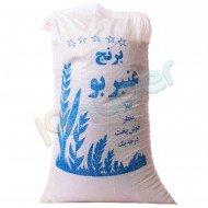 برنج عنبربو اعلا 10 کیلوگرم
