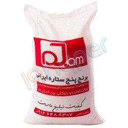 برنج پنج ستاره ایرانی جم 10 کیلوگرم