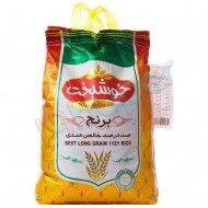 برنج دانه بلند هندی خوشبخت 10 کیلوگرم