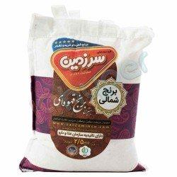 برنج قهوه ای سرزمین 2/5 کیلوگرم
