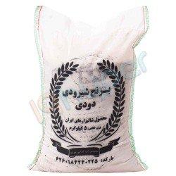 برنج شیرودی دودی 1 کیلوگرم