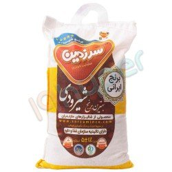 برنج شیرودی سرزمین 5 کیلوگرم