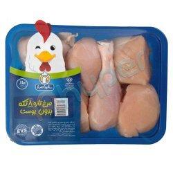 مرغ تازه 8 تکه بدون پوست سالیذ مرغ