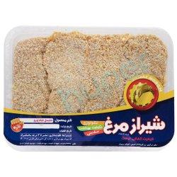 شنیسل فیله مرغ شیراز مرغ