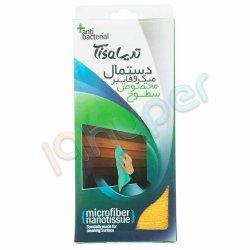 دستمال میکروفایبر مخصوص سطوح تیسا 1 بسته