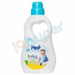 مایع لباسشویی کودک آبی فیروز 1000 گرم