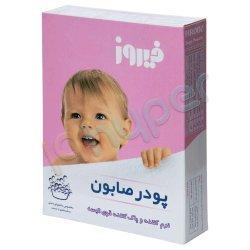 پودر صابون دستی کودک فیروز 400 گرم