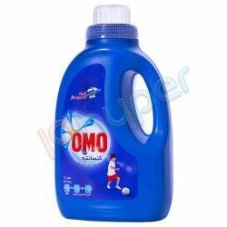 مایع لباسشویی امو 1/35 لیتر
