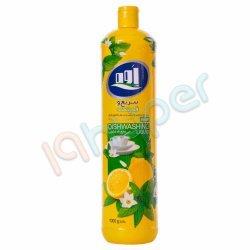 مایع ظرفشویی لیمو اوه 1000 گرم