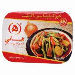 خوراک لوبیا سبز با گوشت هانی 285 گرم