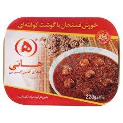 خورش فسنجان با گوشت کوفته ای هانی 220 گرم