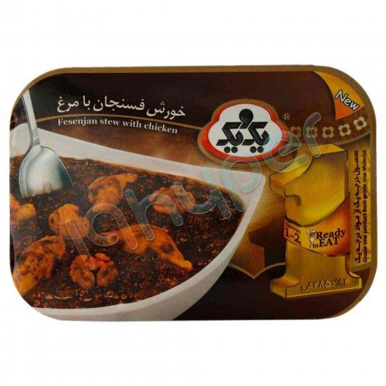خورش فسنجان با مرغ یک و یک 285 گرم