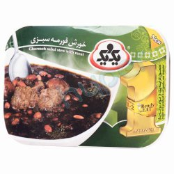 خورش قرمه سبزی یک و یک 285 گرم