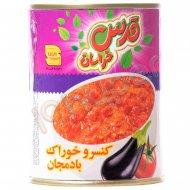 کنسرو خوراک بادمجان قدس خراسان 350 گرم