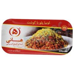 لوبیا پلو با گوشت هانی 330 گرم