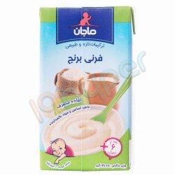 غذای کودک فرنی برنج ماجان کاله 135 گرم