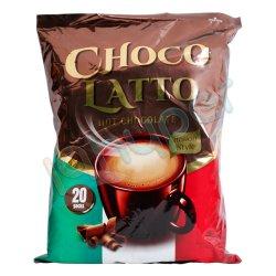 پودر شکلات داغ تورابیکا 20 عدد